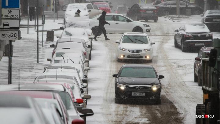 Власти Ростовской области потратят 302 миллиона рублей на служебные автомобили