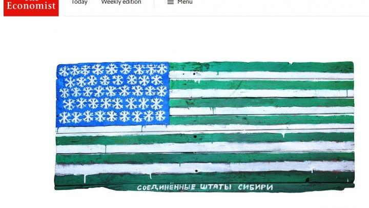 Ведущий британский журнал написал о сибирском искусстве — среди героев Артём Лоскутов и «Синие носы»
