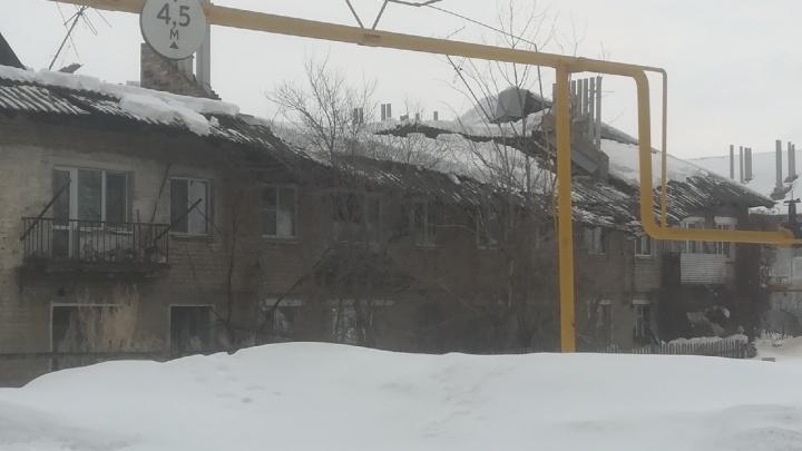 В Рождествено рухнула крыша жилого дома