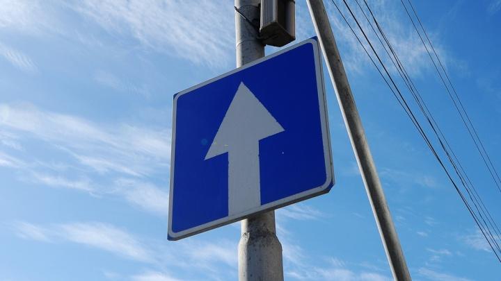 На Червишевском тракте пять улиц станут односторонними. Рассказываем, какие