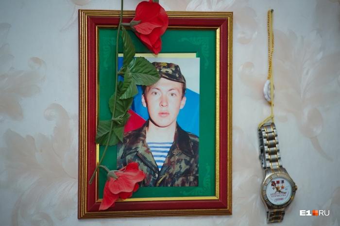 Юрий Игитов стал первым военнослужащим Уральского военного округа, получившим звание Героя России