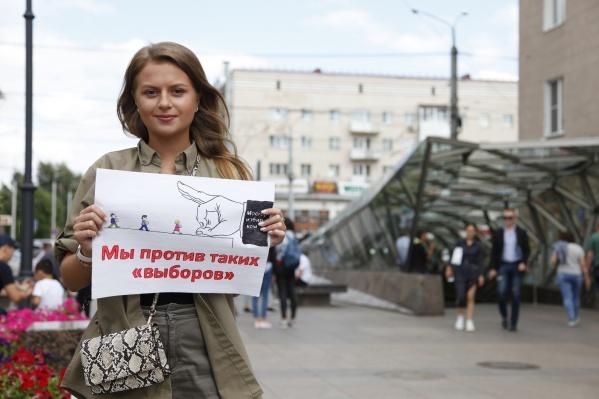 Члены штаба Навального пикетировали сегодня центральные улицы