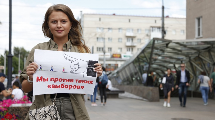 В Омске прошла серия одиночных пикетов в связи с выборами в Мосгордуму