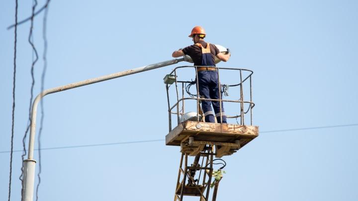 В Ростове с 12 по 17 августа в сотнях домов будут отключать свет