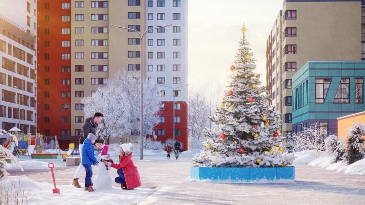 Скинулись все: в Екатеринбурге появились «детские» квадратные метры
