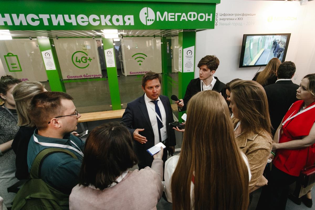 Проект «МегаФона» призван улучшить городское пространство, отметилдиректор по развитию цифровых проектов Евгений Иванов