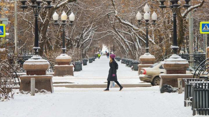 Наконец-то побелел: любуемся зимними видами Екатеринбурга