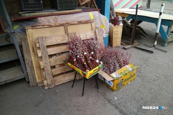 Цена «букета» неизменна годами — 50 рублей