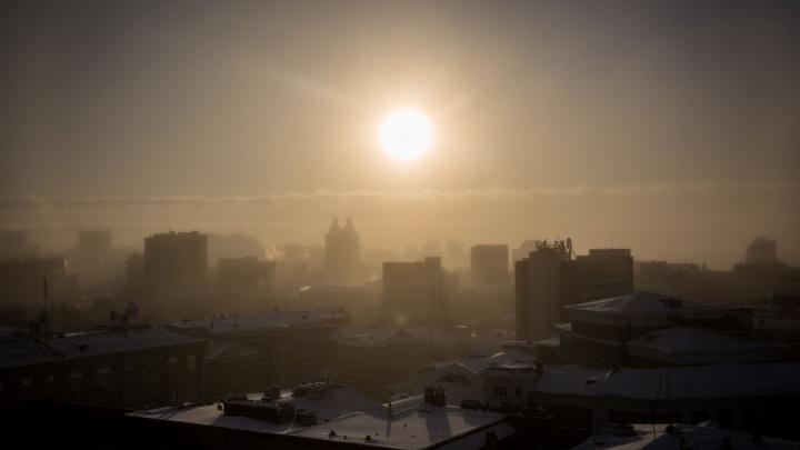 Синоптики рассказали, когда из Новосибирска уйдёт смог