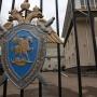 Следком проверит сообщение об отравлении студентов в столовой Башкирского колледжа архитектуры