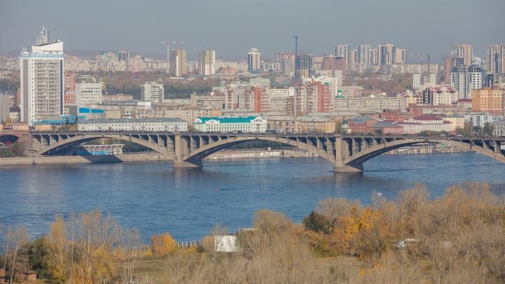 «Тут область похолодания»: почему осень в Красноярске была аномально теплой, и чего ждать от зимы