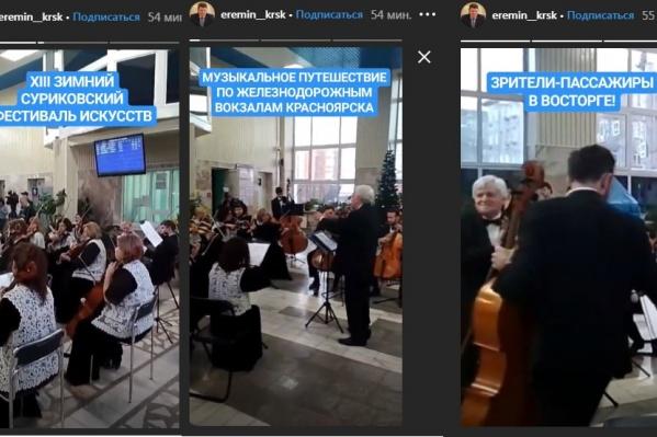 Скрины с видео мэра Сергея Еремина