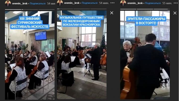 Пока протестующие ждут в администрации мэра, тот пошел на концерт классической музыки