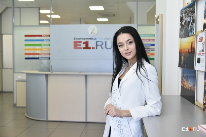 Арина Верина готова участвовать и в конкурсе «Мисс мира»