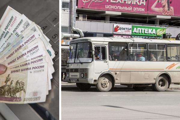 Пенсионер перевёл обманщику 160 тысяч рублей из желания работать водителем пазика, но на работу так и не вышел