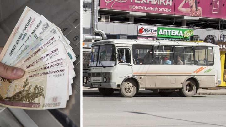 Новосибирский пенсионер взял 160 тысяч в кредит, чтобы устроиться водителем ПАЗа. Его обманули