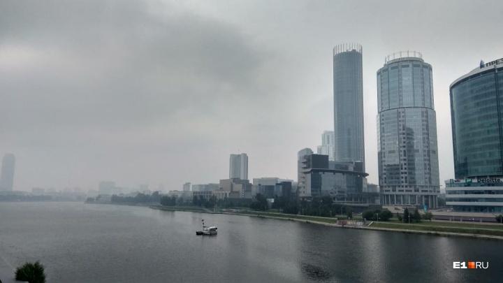 Массовая галлюцинация? Надзорные органы отрицают сильный запах гари в Екатеринбурге