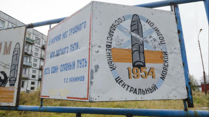От скачка радиации до последствий взрыва: в паре слов о том, что произошло в Нёноксе