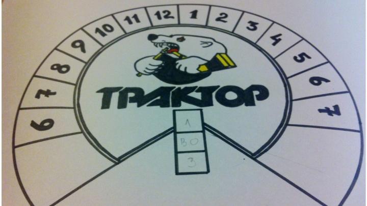 Тень укажет время: в центре Челябинска появятся солнечные часы с логотипом «Трактора»