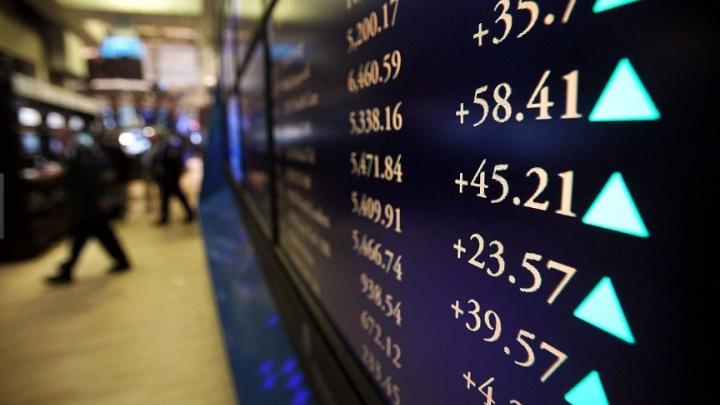 Рублёвая стратегия «Норд Капитал» — в лидерах «Рэнкинга управляющих» Московской биржи