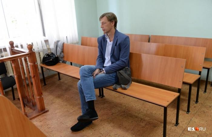Юрий Юдин вышел из суда с условным сроком