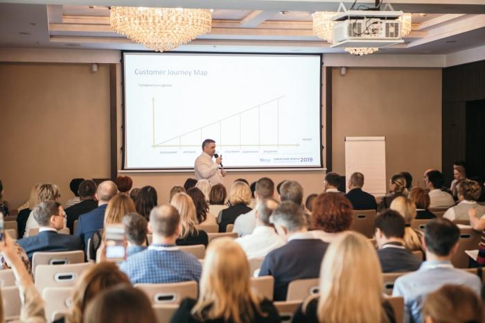 Конференция предназначена для тех, кто работает в сфере недвижимости