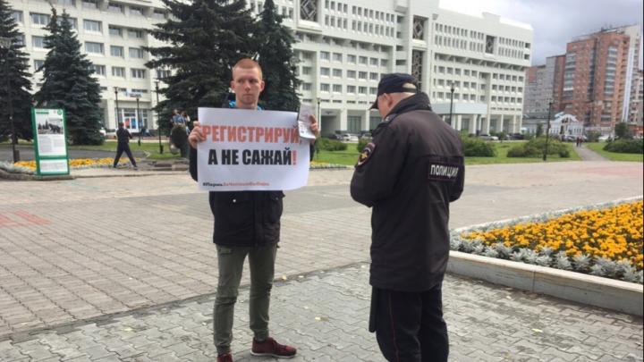 Пермяки вновь выйдут на одиночные пикеты в защиту кандидатов в Мосгордуму