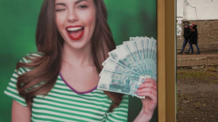 Житель Уфы стал миллионером, выиграв в лотерею