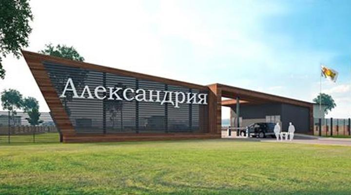 """В посёлке """"Александрия"""" объявили выгодную новогоднюю акцию"""