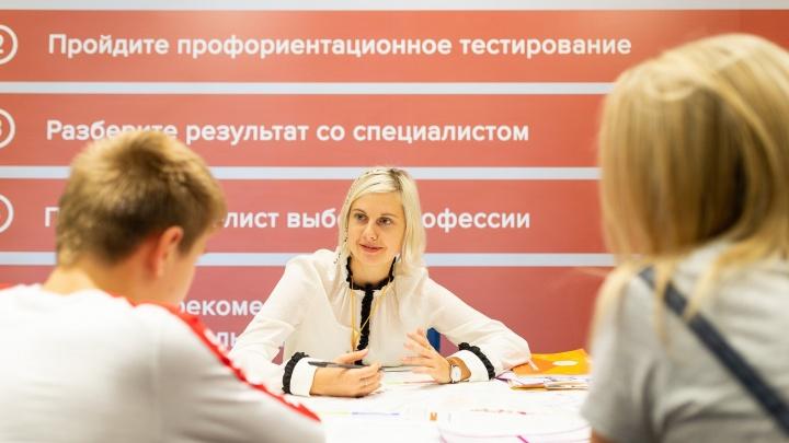 В Новосибирске пройдет крупная образовательная выставка для старшеклассников и родителей