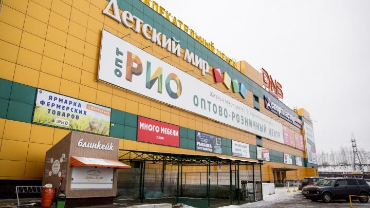 В Ярославле эвакуировали всех посетителей крупного торгового центра