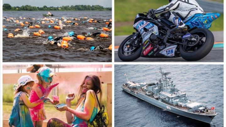 Выходные в Нижнем Новгороде: «Берег Маугли», «Рок чистой воды» и мотогонки