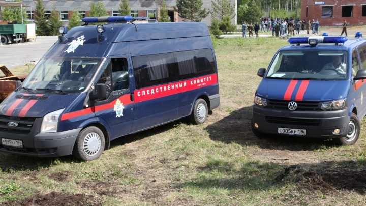 В Екатеринбурге ищут убийцу, который зарезал в лесу молодого парня