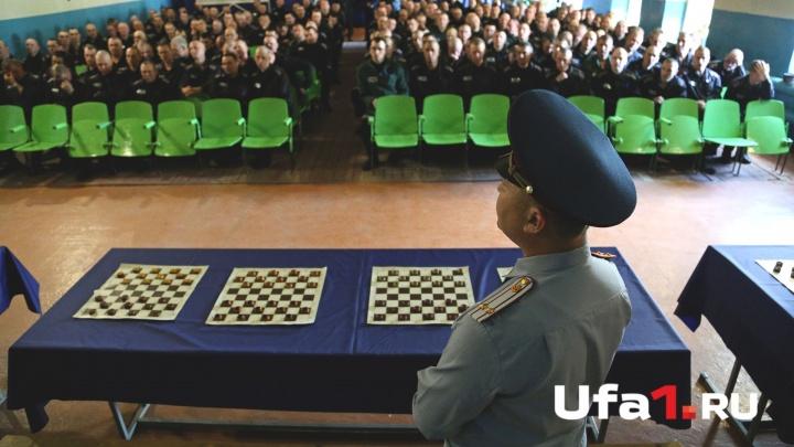 В Башкирии осужденные показали класс чемпионам мира по шашкам: кто победил?
