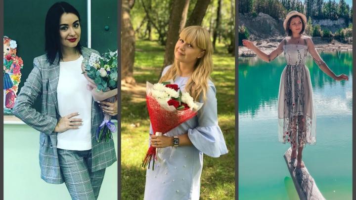 Марьиванна, вы такая красивая! Выбираем самую привлекательную учительницу на Урале
