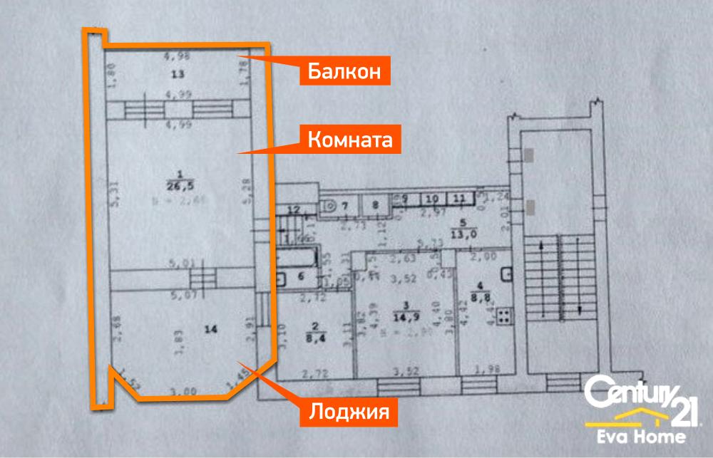 Это план трехкомнатной квартиры с лоджией. Оранжевым выделено то, что находится за блестящим фасадом стеклянного домика: со стороны Ленина — лоджия, за ней — помещение комнаты, еще дальше — обычный балкон. Лоджия, кстати, по размеру больше некоторых комнат