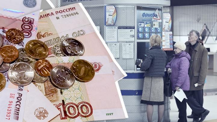 Подкинули на жизнь 155 рублей: считаем, насколько беднее или богаче стали уральцы в 2019 году