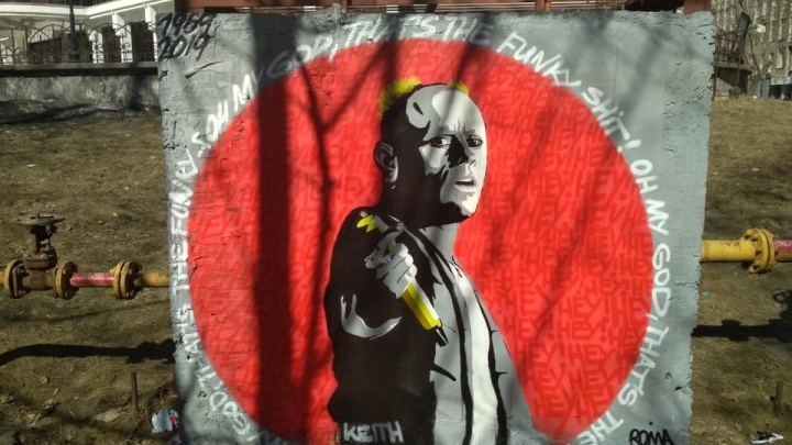 «Под их музыку детство прошло»: в центре Екатеринбурга нарисовали портрет вокалиста The Prodigy