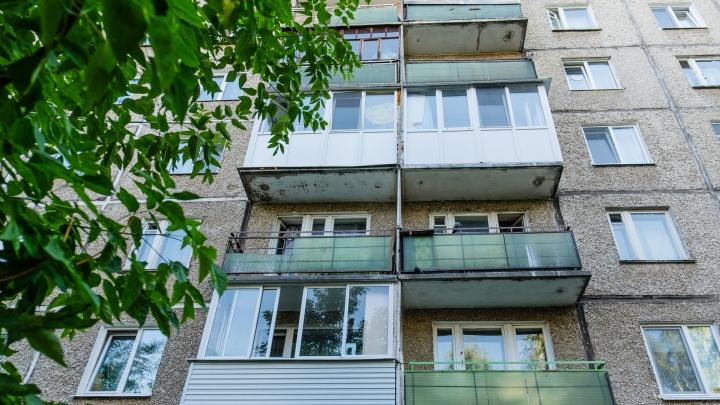 А вы знали? В Прикамье запрещено обшивать балконы вагонкой и хранить на них тяжести
