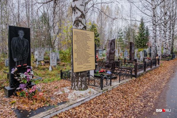 Черная аллея расположена слева от кладбищенской конторы