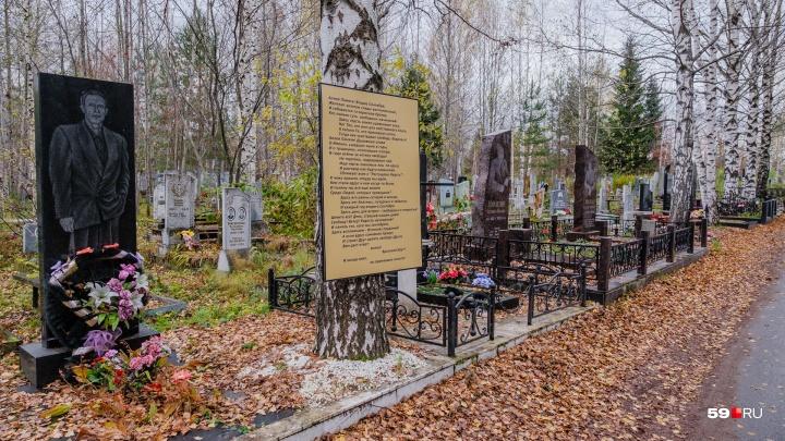 Кладбище историй. Почему Блатной ряд или Чёрную аллею на Северном так называют и кто там похоронен?