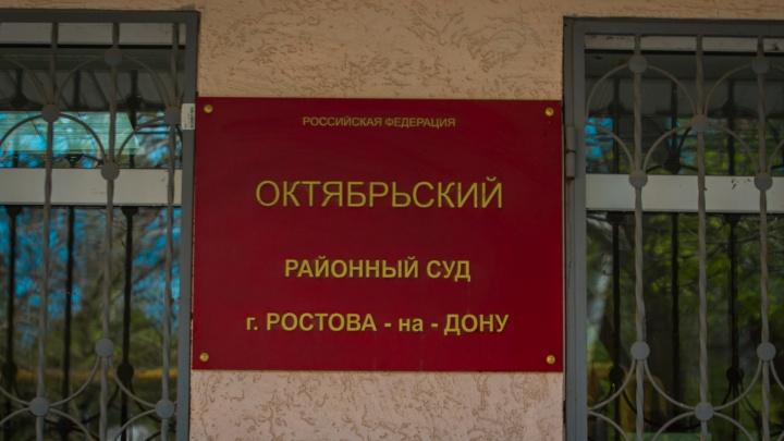 Взятка в миллион рублей: в Ростове следователю дали семь лет условно