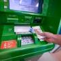 Ростовским бюджетникам пообещали индексацию зарплаты ровно через год