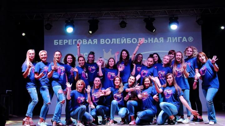 В Новосибирске выбрали самых красивых волейболисток