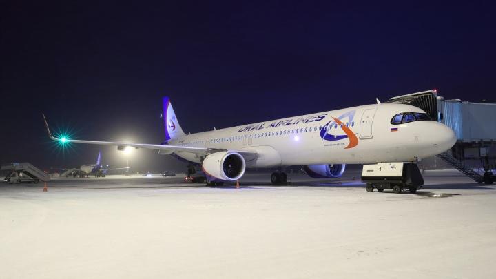 Black sale в «Уральских авиалиниях»: какие скидки будут действовать для самарцев