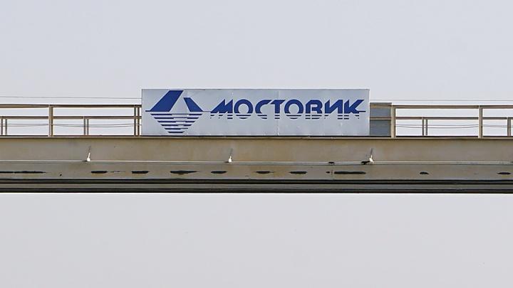 В Москве арестован арбитражный управляющий «Мостовика»
