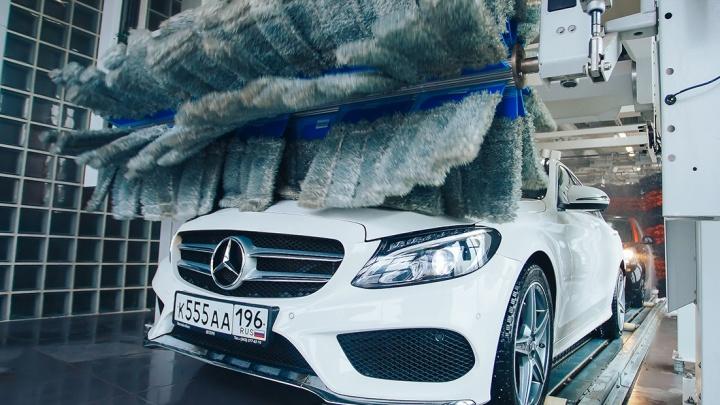 Помыть машину за 4 минуты и 200 рублей смогут екатеринбуржцы