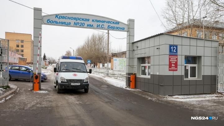 Новый корпус 20-й больницы и ремонт госпиталя ветеранов: на медицину в ближайшие 2 года выделили 238 млрд рублей