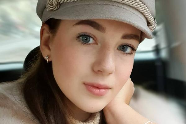 18-летняя Алина из Красноярска будет представлять Россию на мировом конкурсе
