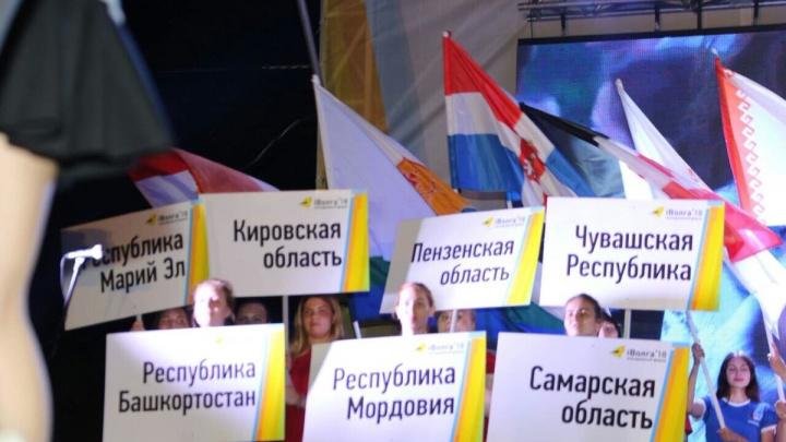 В Самарскую область на «iВолгу» прибыли участники из 14 регионов